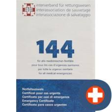 Emergency document ivr