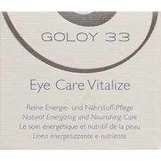 Goloy 33 eye care vitalize 15 ml