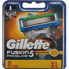 Gillette fusion5 proglide blades power 8 pieces