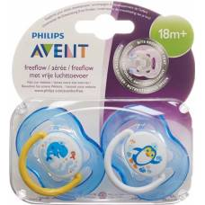 Avent philips soother 18 months + boy