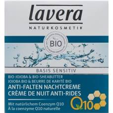 Lavera anti-wrinkle night cream q10 base sensitive 50ml