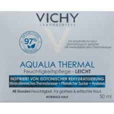 Vichy aqualia thermal light pot 50 ml