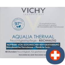 Vichy aqualia thermal fully pot 50 ml