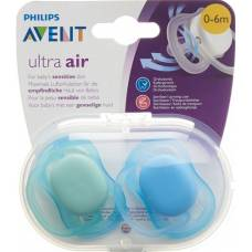 Avent philips ultra pacifier air 0-6 months monochrome boys 2 pcs