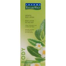 Vogt thermal energy body lotion green tea 200 ml