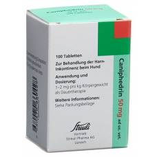 Caniphedrin tablets 50 mg animal treatment. 100 pcs