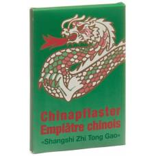 China paving shangshi zhitong gao 10 pcs
