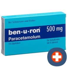 Ben-u-ron supp 500 mg child 10 pcs