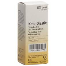 Keto diastix strip 50 pcs