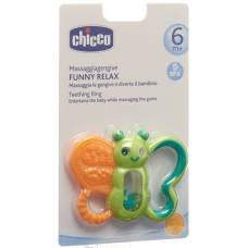 Chicco cool teether with water butterfly / maikäfer 6 + m
