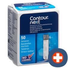 Contour next sensors 50 pcs