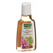 Noise mallows volume shampoo 40 ml