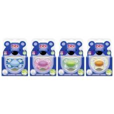 Bibi nuggi happiness natural silicon 0-6 ring wild baby assorted sv-6 unit a