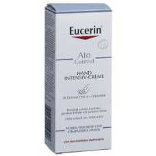 Eucerin atocontrol hand intensive cream 75ml tb
