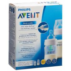 Avent philips anti-colic bottle set airfree valve assorted