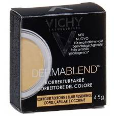 Vichy dermablend color corrector yellow ds 4.5 g