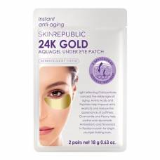 Skin republic 24k gold; jelly under eye patches 2 pairs