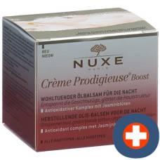 Nuxe baume huile réparateur nuit 50 ml