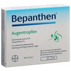 Bepanthen eye drops 20 monodos 0.5 ml