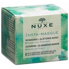 Nuxe masque purifiant / lissant 50 ml