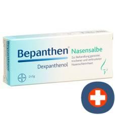 Bepanthen nasal ointment 5% 2 tb 5 g