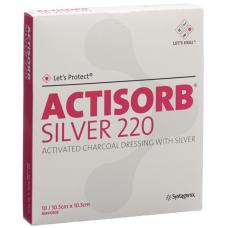 Actisorb silver 220 coal association 10.5x10.5cm 10 pcs
