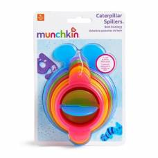 For stacking cup munchkin caterpillar 7
