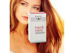 Vitamin complex Burgerstein for hair and nails