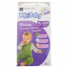 My baby junio 5 diapers 11-20kg 2 pieces