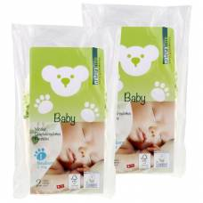 My baby 1 newborn diapers 2-5kg 2 pieces
